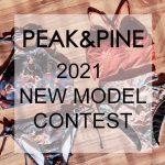2021新作水着続々入荷!PEAK&PINEで新作水着が当たる♡新作水着コンテストを開催!!