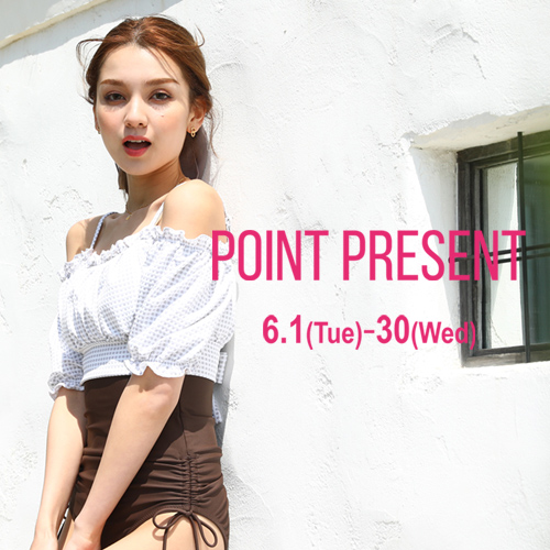 PEAK&PINE・Riberce【ポイントプレゼントキャンペーン】6/1より開催!